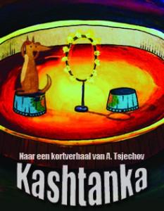 Kashtanka2